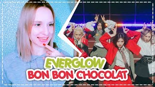 EVERGLOW - BON BON CHOCOLAT REACTION/РЕАКЦИЯ | KPOP ARI RANG