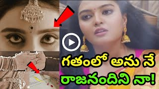 Prema entha madhuram serial story twist | prema entha madhuram serial latest news