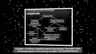 видео Образец дипломной работы