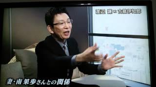 番宣にも関わらず、日本人の検証能力(歴史を活かさない)と、メディア...