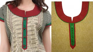 Repeat youtube video Cut And Stitch Round Neckline With Zari Patch | Piping And Double Sweetheart