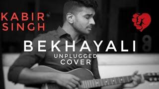 ARIJIT SINGH VERSION: Bekhayali | Cover | Kabir Singh | Shahid K,Kiara A | Sandeep Reddy  | Irshad