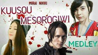 MIRAI NIKKI OP Medley Pellek ft. RaonLee ft. ilonqueen