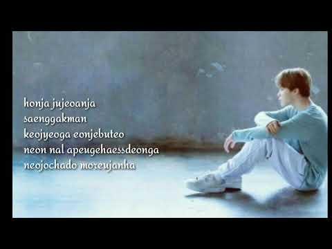 BTS Jimin - Promise (easy Lyric Romanization)