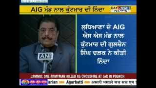 Congress demands for Parkash Singh Badal Resignation  - Day & Night News - 26 Dec 2012