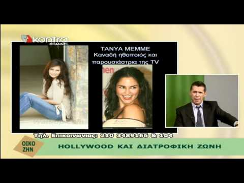 Tonia Black Hollywood Celebrities and Zone Diet Engl Sub