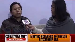 NPF, Naga Hoho boycott consultative meet called by Nagaland govt