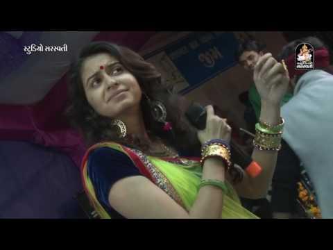Swift Gadi Farva Motar Car - KINJAL DAVE | Popular Gujarati Song 2017 | Khodal Maa Ae Maya Lagadi