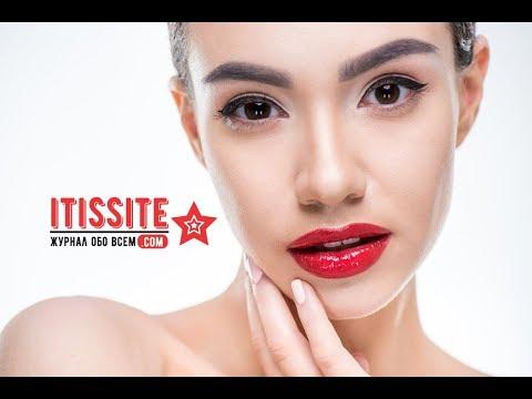 Тусклая и серая кожа осенью? Давайте это исправим - itissite.com