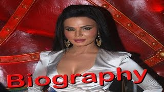 Rakhi Sawant Rashtriya Aam Party Candidate  | Biography