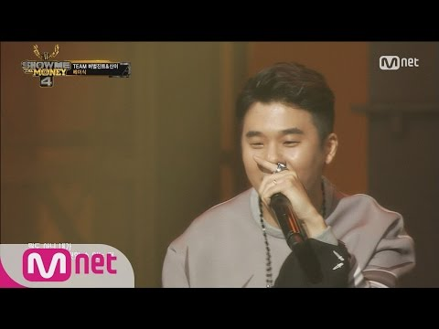 [SMTM4] Basick(featO) - 'Stand Up' @ Semi Final EP.09