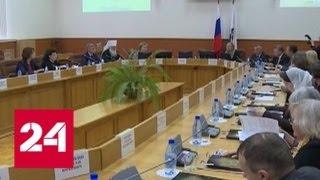 В Великом Новгороде прошла научная конференция ЮНЕСКО - Россия 24