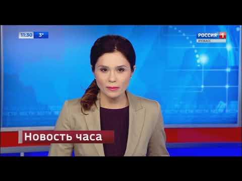 В Белове наказана директор школы, которая называла детей дебилами