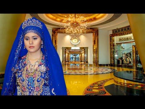 BruneiCrown Princess SarahLifestyle