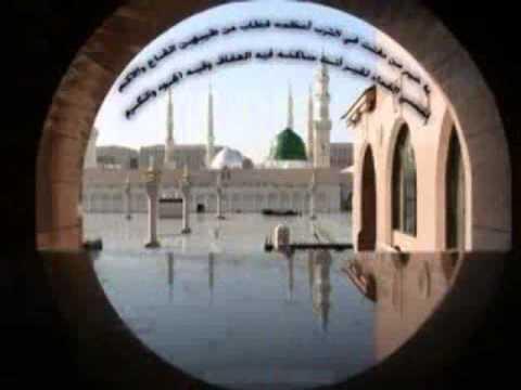 Dar e Nabi par parha rahoon ga . by qari Waheed Zafar Qasmi . 4 more WATCH QASMI NAAT