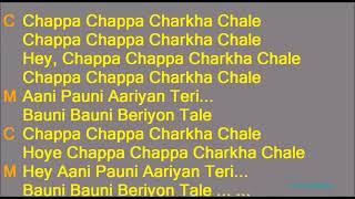 KARAOKE:~Chappa Chappa Charkha Chale