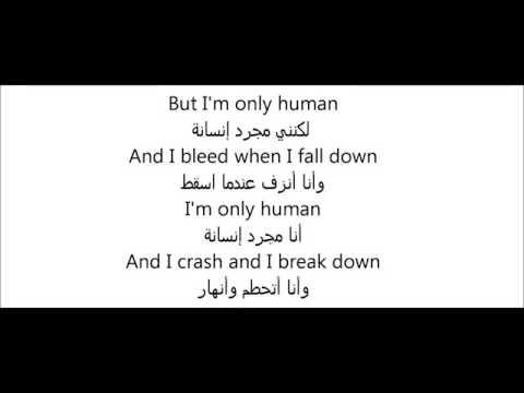 Human   Christina Perri  + Arabic Sub مترجمة