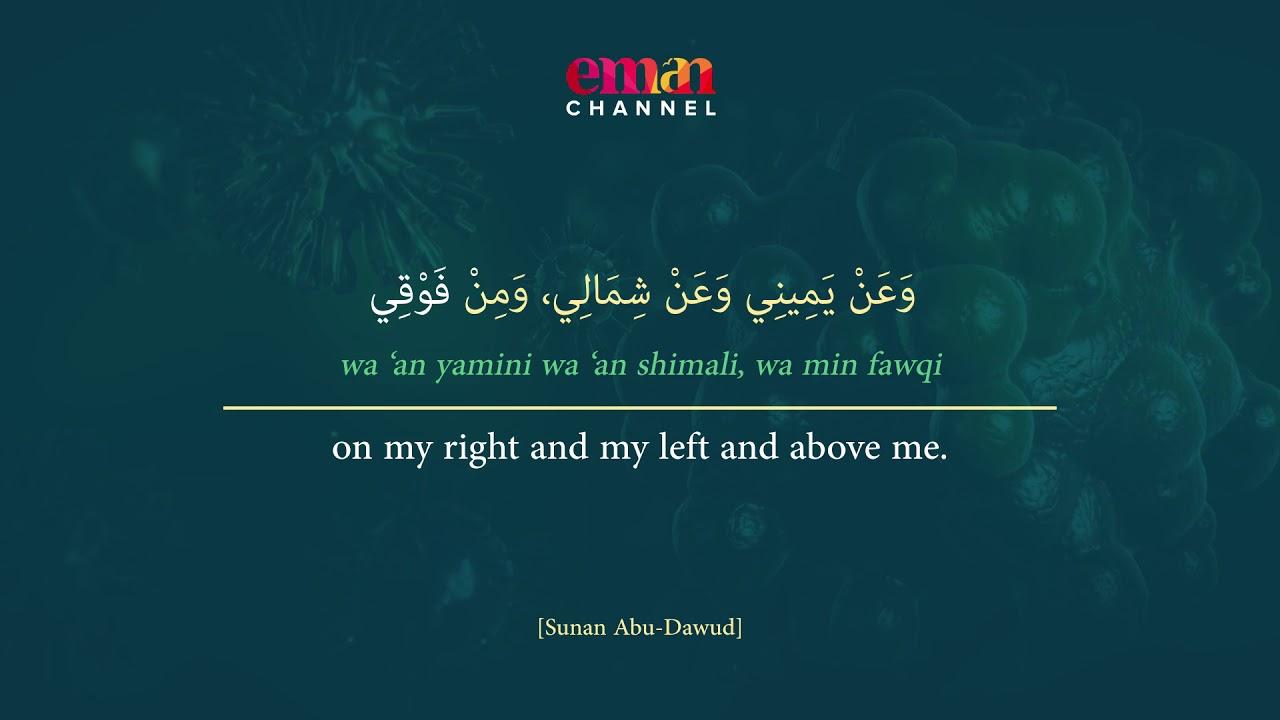 ya allah wazifa a fogyásért)