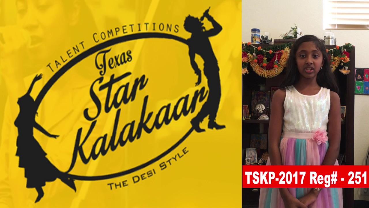Reg# TSK2017P251 - Texas Star Kalakaar 2017