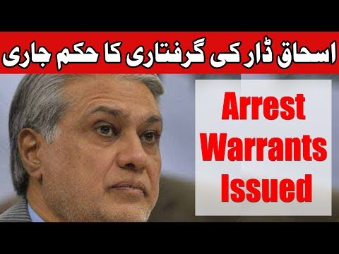 Ishaq Dar arrest warrants issued | 24 News HD