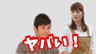 【奥様は、取り扱い注意】西島秀俊 綾瀬はるかに対して思わぬ感情が! ...