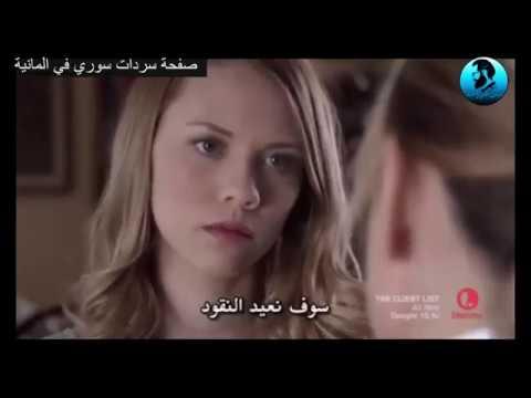 افلام المانية مترجمة فلم المعلمة