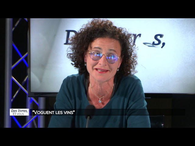 Des livres et vous   Sonia Moumen