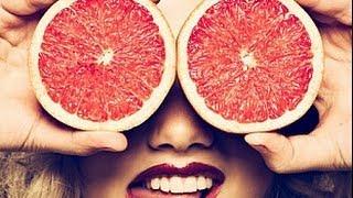 Похудеть быстро за 1 месяц Молодость Грейпфрут Часть 4