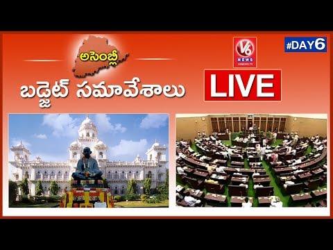 Telangana Assembly Live | TS Assembly Budget Session 2018 | (20-03-18)