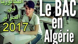 Youcef Zarouta le BAC en Algérie 2017 يوسف زروطة الباكالوريا في الجزائر