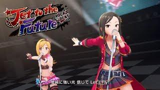 「デレステ」Jet to the Future (Game ver.) 藤本里奈、向井拓海 SSR