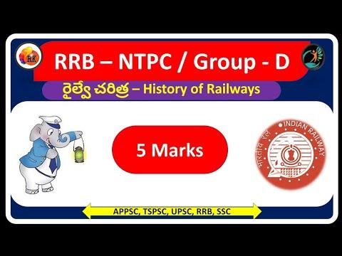 Repeat General Studies - RRB - NTPC - General Studies - 16