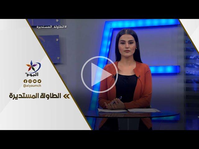 المشهد اللبناني.. وقود إيران يشعل فتيل أزمات جديدة لحكومة ميقاتي