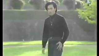 岡村靖幸 不良少女.