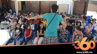 Le360.ma •هكذا يقضي الأطفال عطلتهم في المخيمات الصيفية