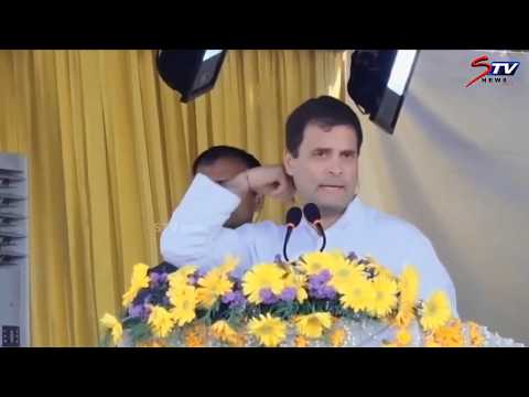 Rahul Gandhi Speech at  Congress public meeting in Kanyakumari, TamilNadu |