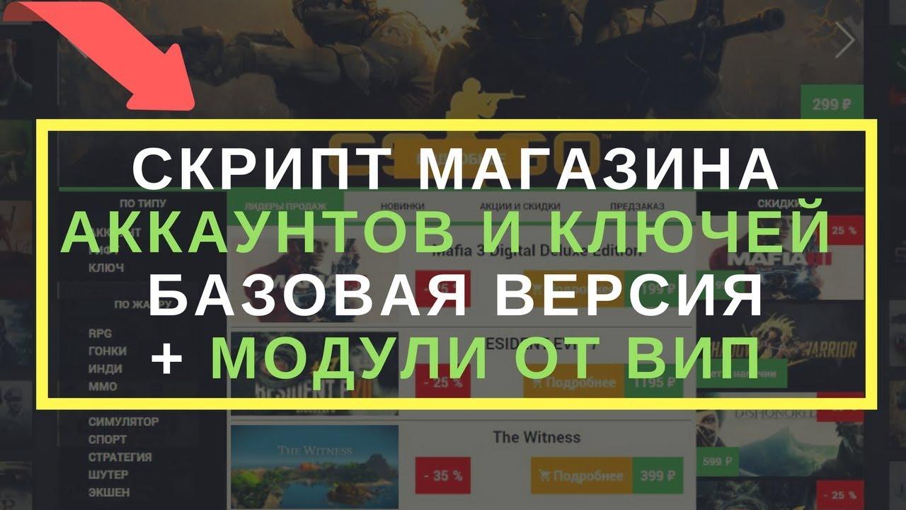 для сайта ucoz наш сервер