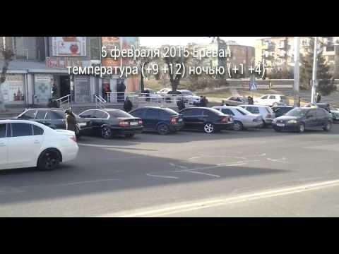 Погода в Ереване 5 февраля 2015