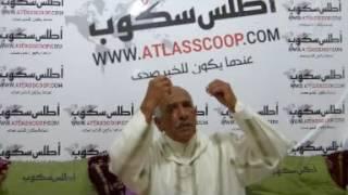 مستشار وفاعل جمعوي يوجه نداء للملك محمد السادس للتدخل لتنظيف دمنات من المفسدين