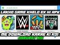 How to play 100000 Games in one app||Or Koi Bhi Game Download Karne ki Jarurat nhi he||Sirf Ek App||