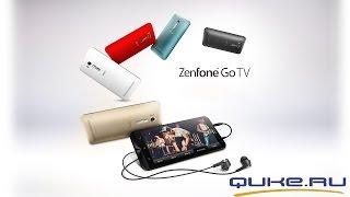 видео купить Asus ZenFone Go