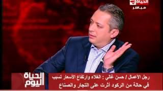 بالفيديو.. حسن غالي: يجب رفع الحد الأدنى للأجور لـ3 آلاف جنيه