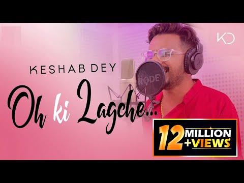 Oh Ki Lagche | ওঃ কি লাগচে | The Bong Guy Topic | Keshab Dey | Kiran Dutta | Durga Puja Song | Dance