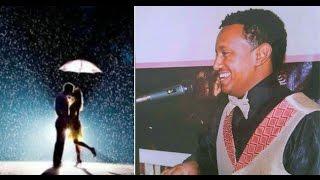 Teddy Afro - Mishetun Astakua ( Teddy Afro's poem)
