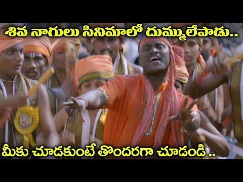 Shiva Nagulu Latest Movie Video Song | Volga Videos