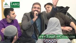 Hafiz Nasir Khan   SaveCo Annual Milad Mehfil 2015