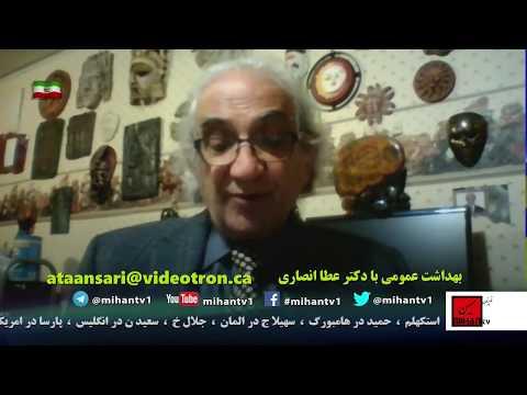 دکتر عطا انصاری با توجه به تحقیقات علمی و پزشکی به موضوع بیماریهای پوست  بخش دوم  میپردازد