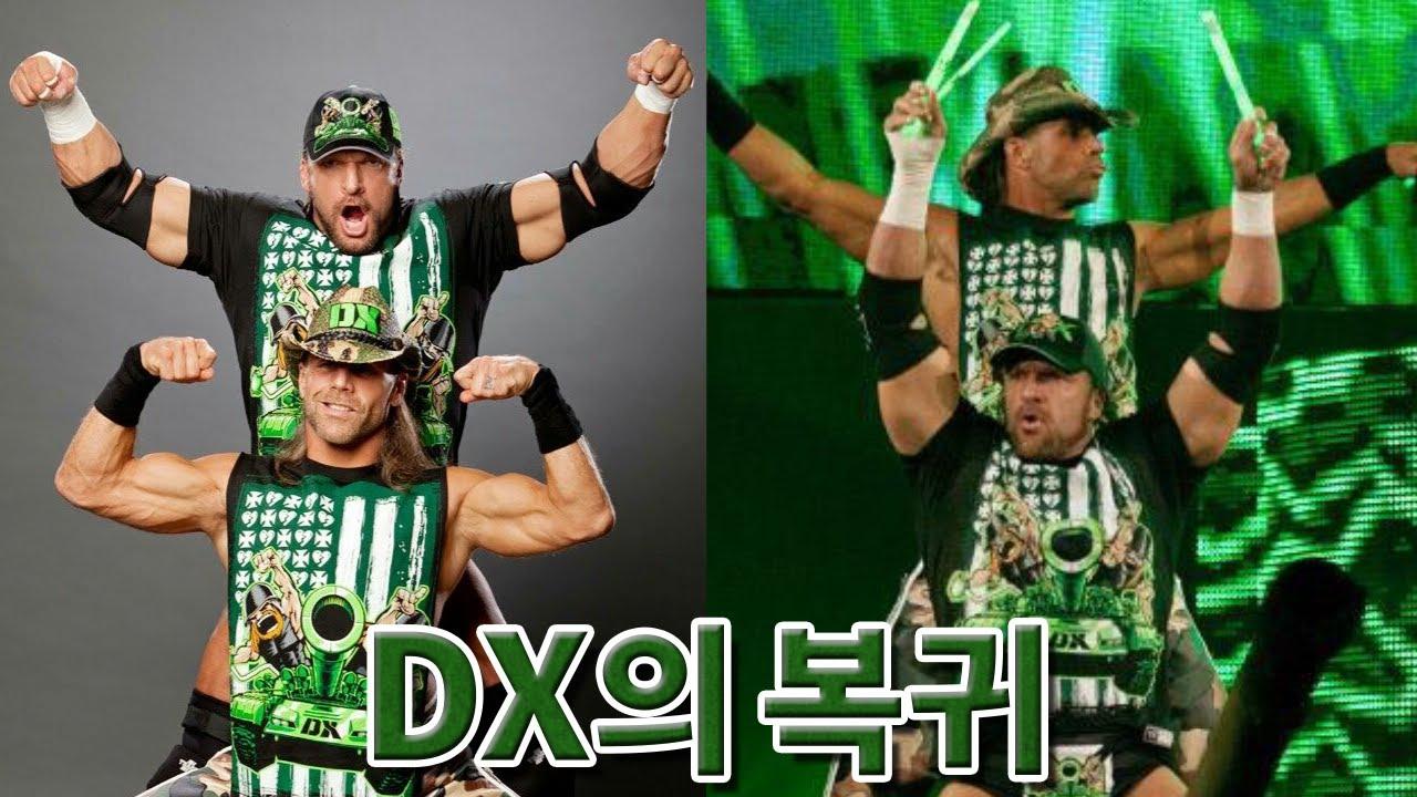 2009년, 다시 한 번 돌아온 DX의 활약상들과 이야기 - DX 9부