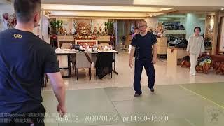 【推敲太極拳】【20200104(08)】插步左打虎 腿往後延伸 把履的勁往後帶