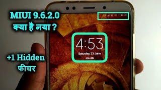 MIUI 9.6.2.0 Latest Update   MIUI New Update +1 Hidden Feature In MIUI Update   Hindi   Tech Render